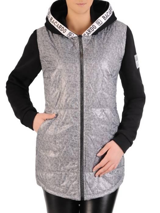 Pikowana kurtka damska na wiosnę w kolorze szaro-czarnym 28839